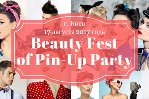 Бьюти-событие: Beauty Fest of Pin-Up Party