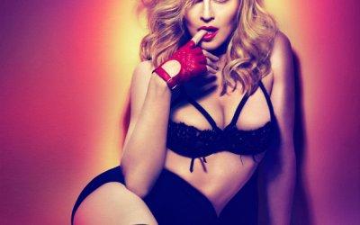Бьюти-персона: певица и муза Мадонна