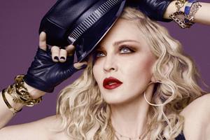 Мадонна выпустила комичный тизер к своей новой линии косметики