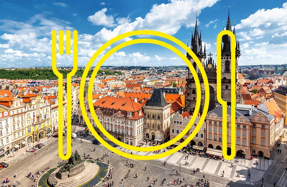 Гастротур по Праге