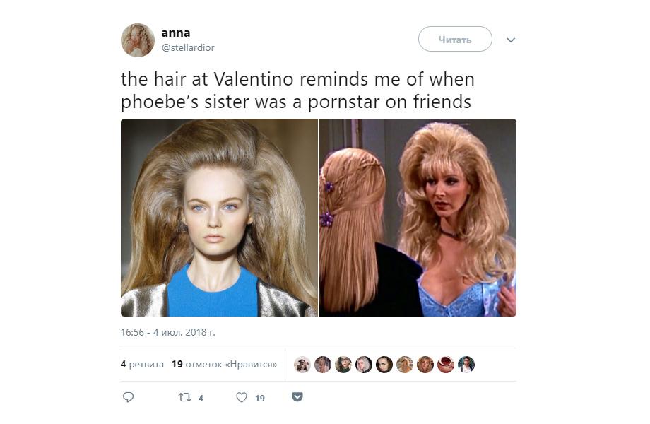 Valentino Friends hair