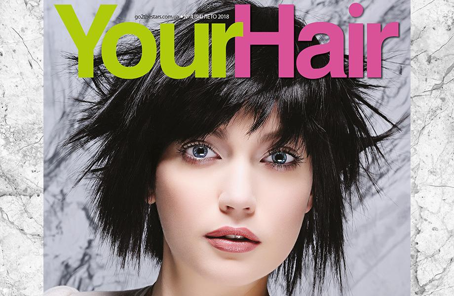 Украинский журнал получил самую престижную в мире премию в парикмахерском искусстве