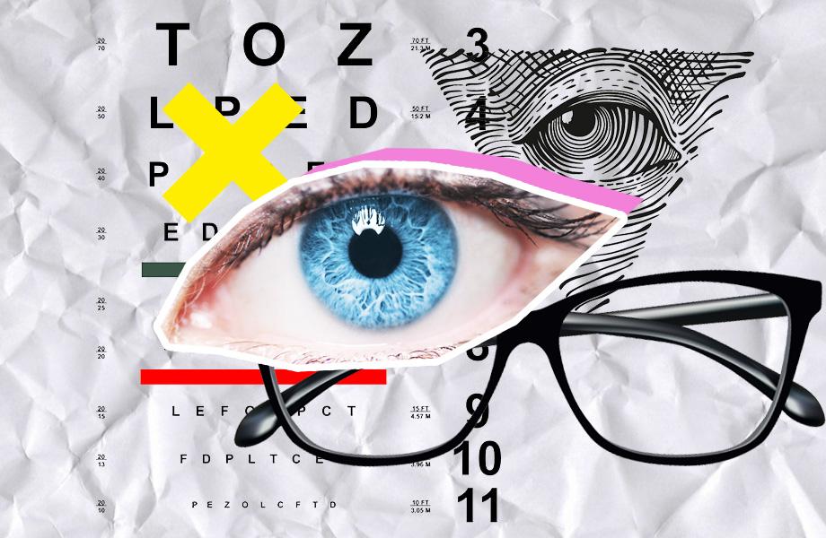 Что нужно для здорового зрения