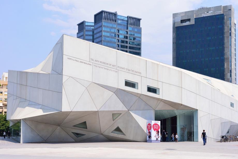 Музей изобразительных искусств Тель-Авива
