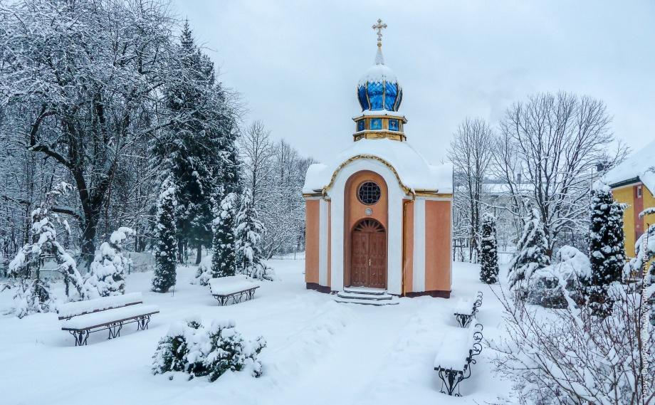Моршин, Львовская область