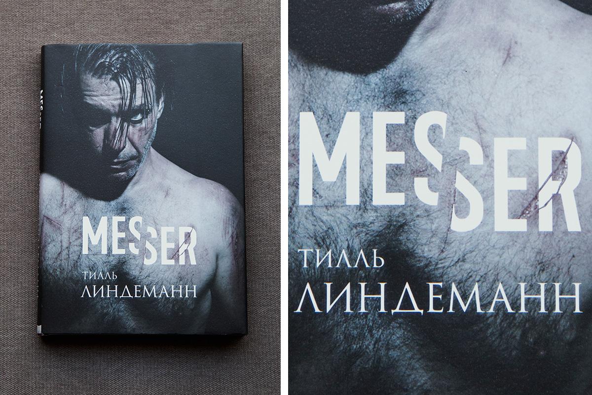 «Messer», Тилль Линдерманн