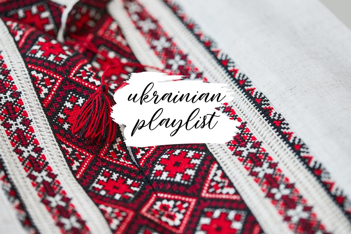 B-Hub music: современный плей-лист украинской музыки