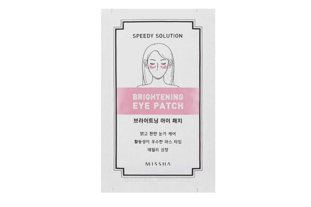 Missha, Speedy Solution Brightening Eye Patch