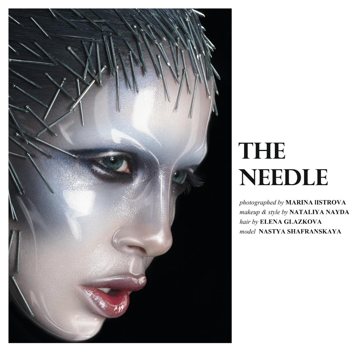 Наталия Найда интервью