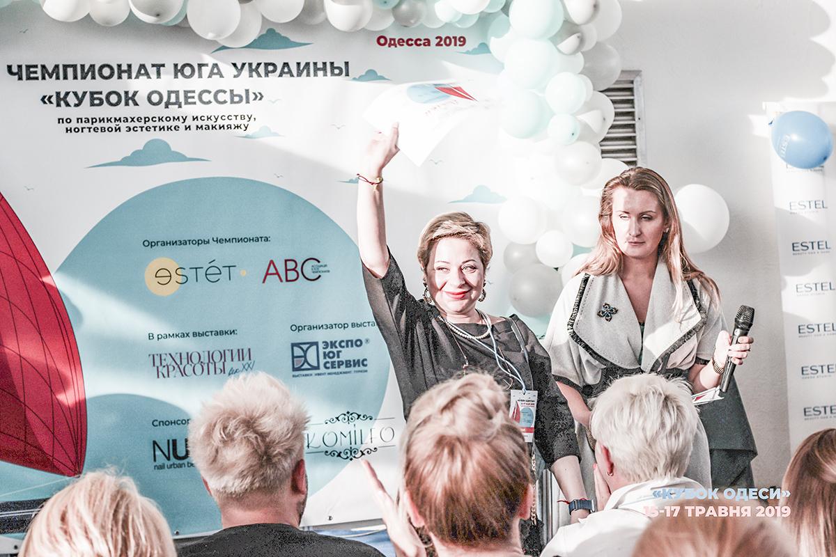 В Одессе состоялся Отборочный тур Чемпионата Украины по парикмахерскому искусству, визажу и ногтевой эстетике