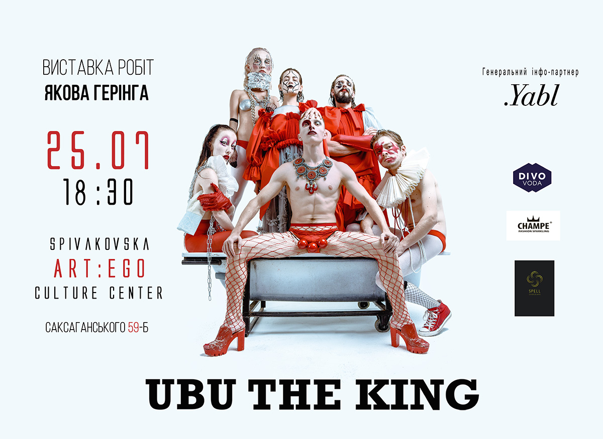 Misanthrope Theatre UBU THE KING