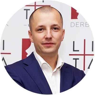 Сергей Дербак