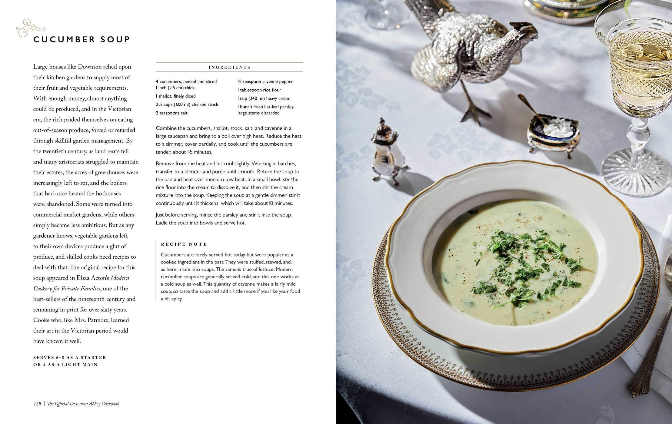 огуречный суп-пюре