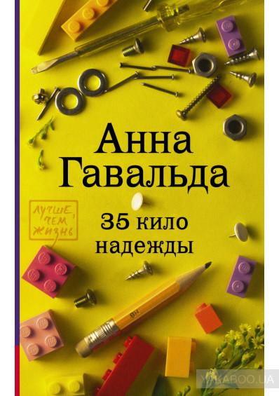 литература перед сном