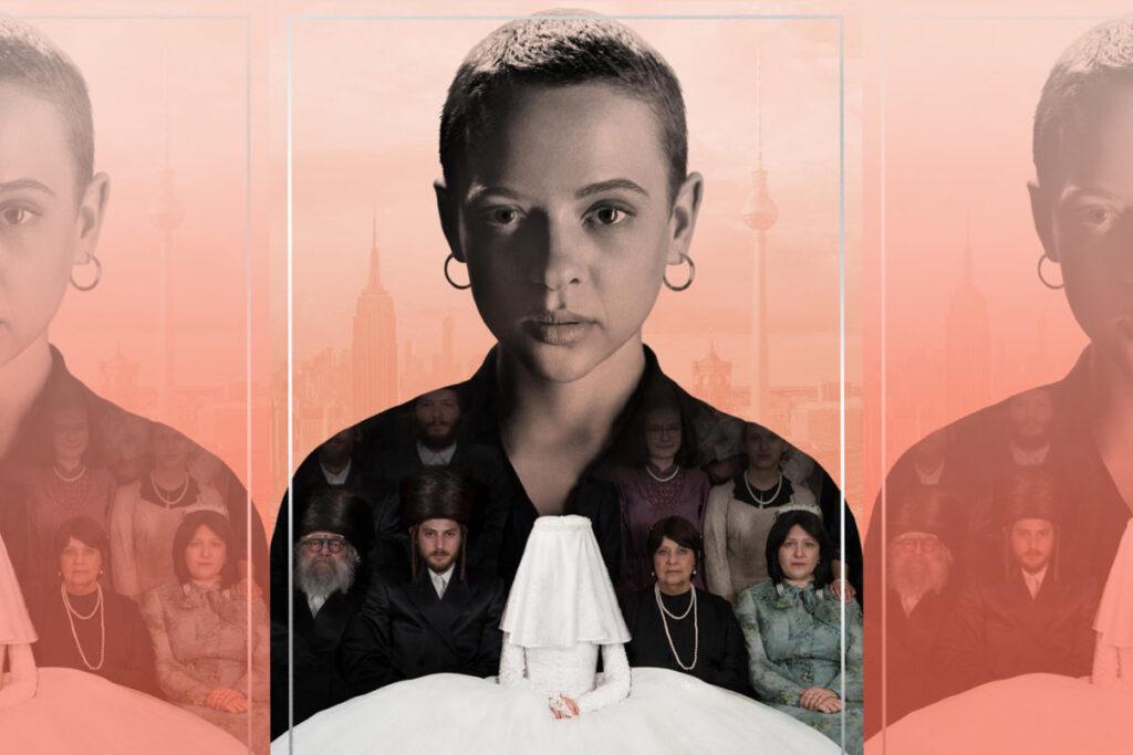 «Неортодоксальная»: история побега из хасидской общины на Netflix