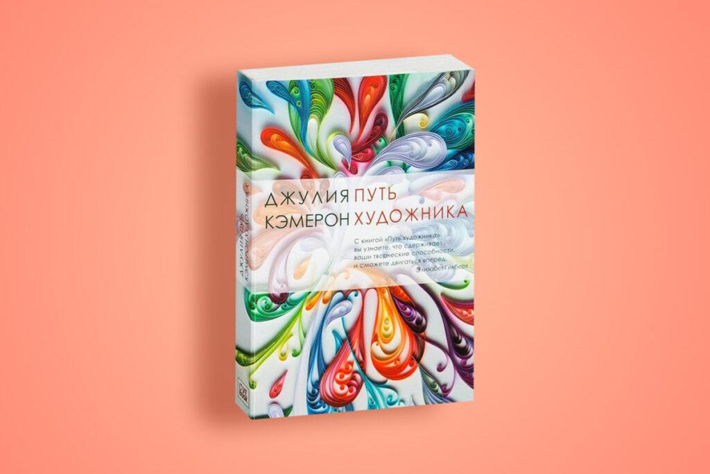 5 книг, которые расширяют сознание