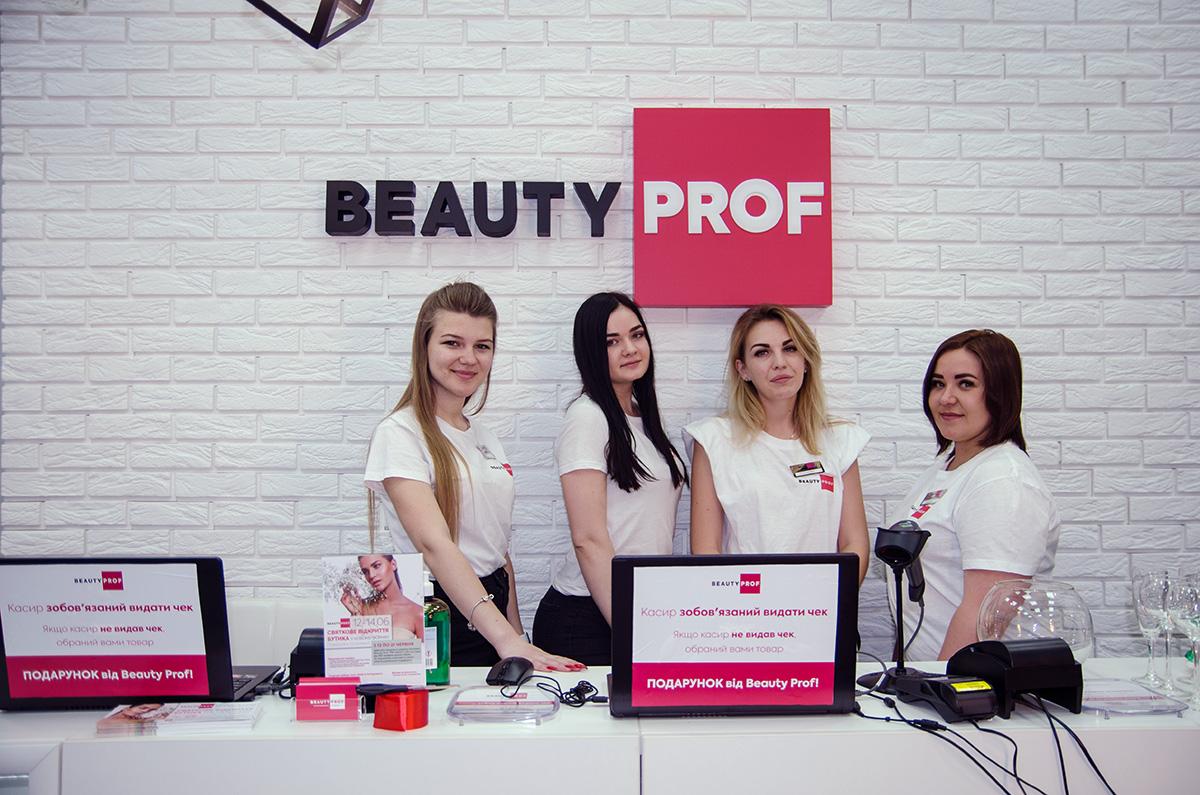 Магазин профессиональной косметики BEAUTY PROF