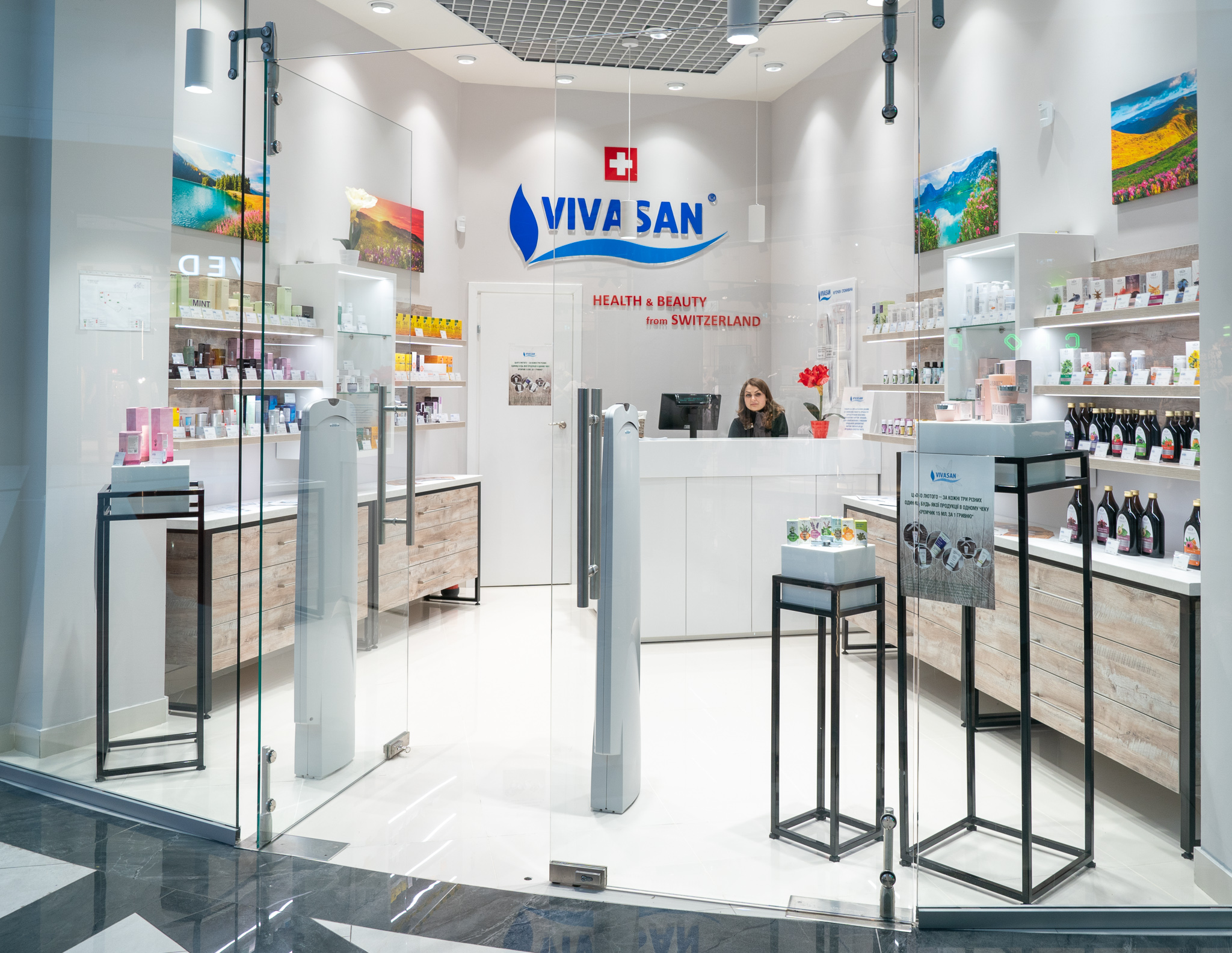 Vivasan – швейцарское качество в вашем доме