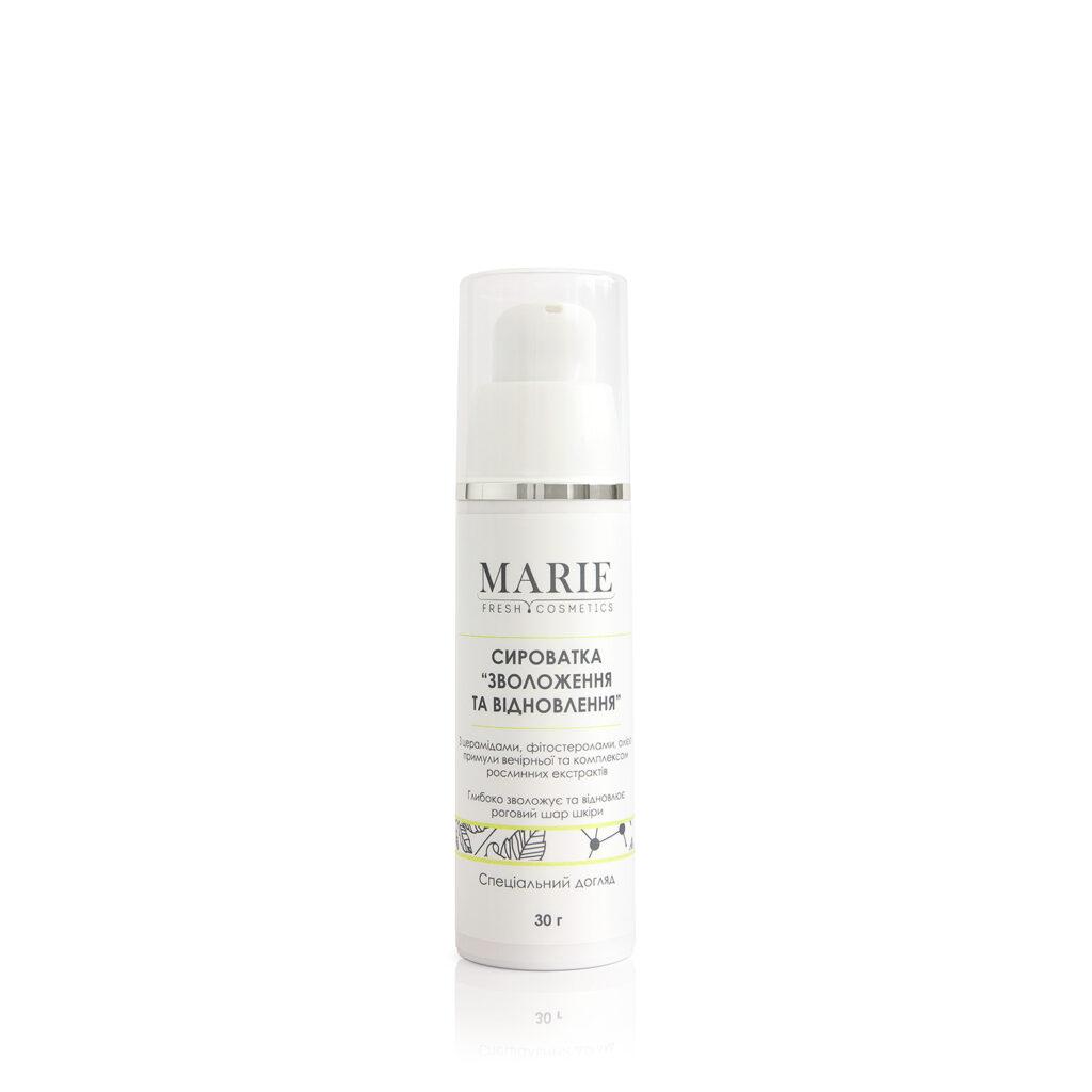 """Marie Fresh Cosmetics, сыворотка """"Увлажнение и восстановление"""""""
