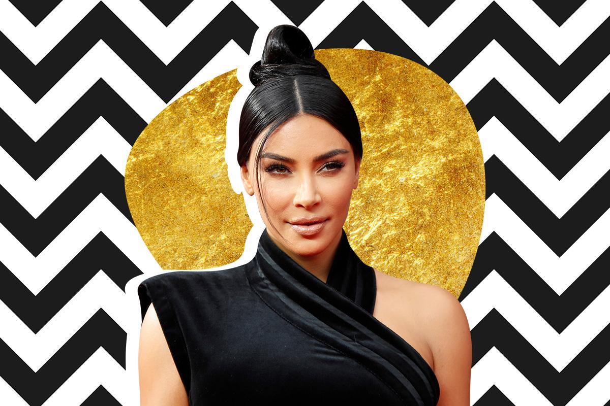 Американской звезде Ким Кардашьян исполняется 40 лет
