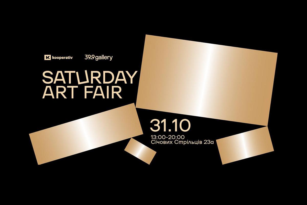 Saturday Art Fair: ярмарка искусства в креативном пространстве Kooperativ