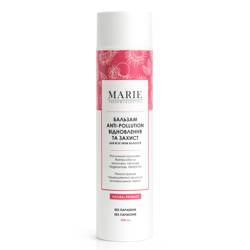 Бальзам для волосся Marie Fresh Cosmetics, Аnti-Pollution