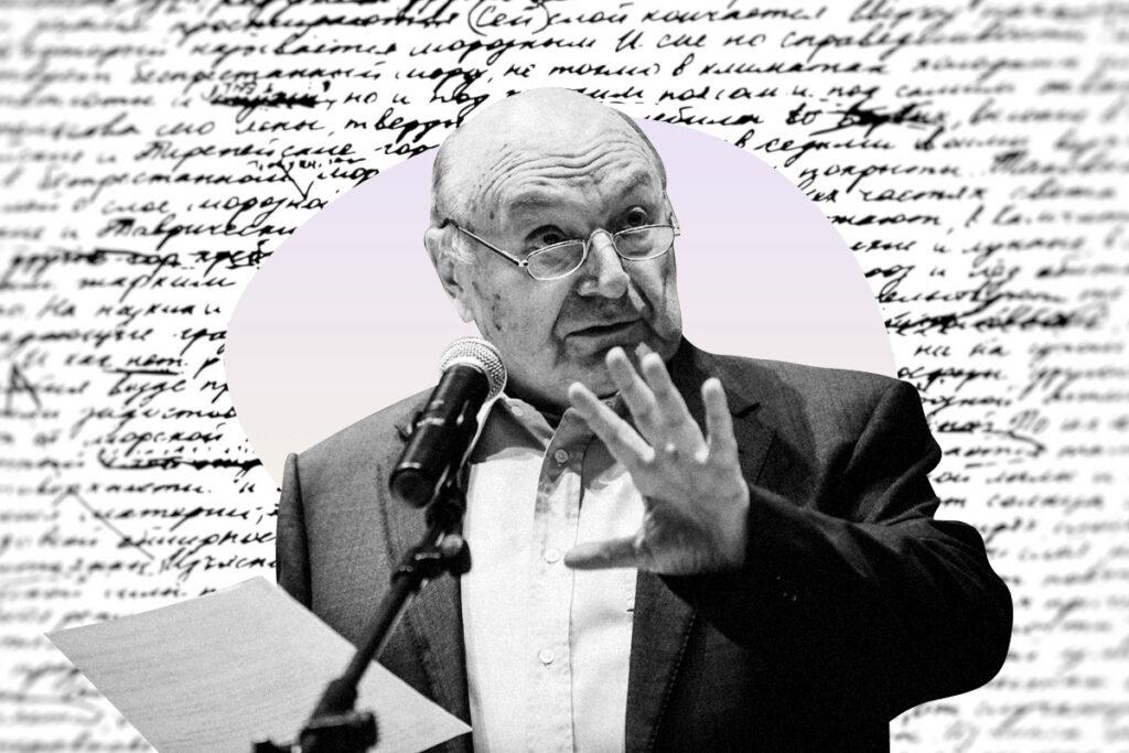 Скорбим и помним: красивые цитаты Михаила Жванецкого о счастье, жизни, любви и дружбе