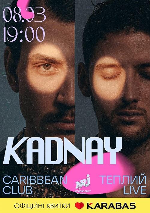 Концерт KADNAY «Теплий live»