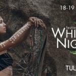 Куди сходити в червні у Києві: фестивалі, концерти і атмосферні вечори