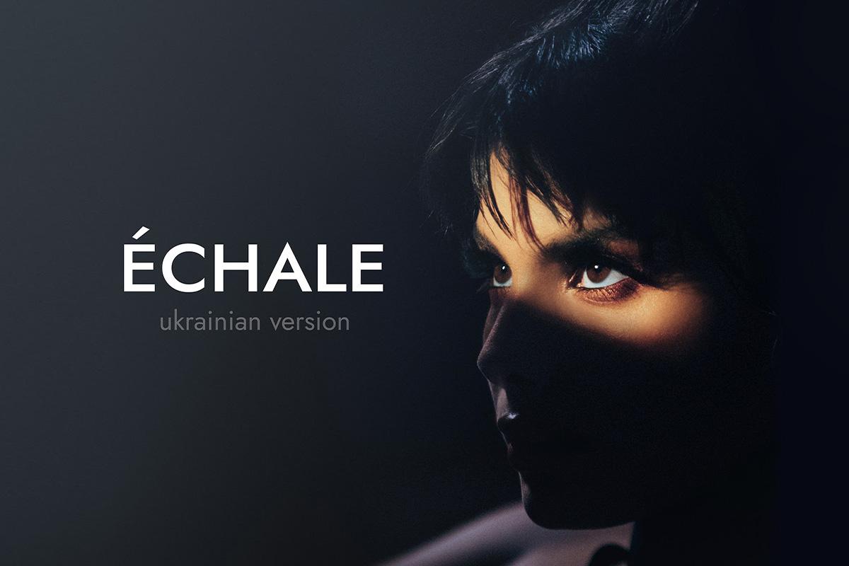 Michelle Andrade выпустила новую песню на украинском языке