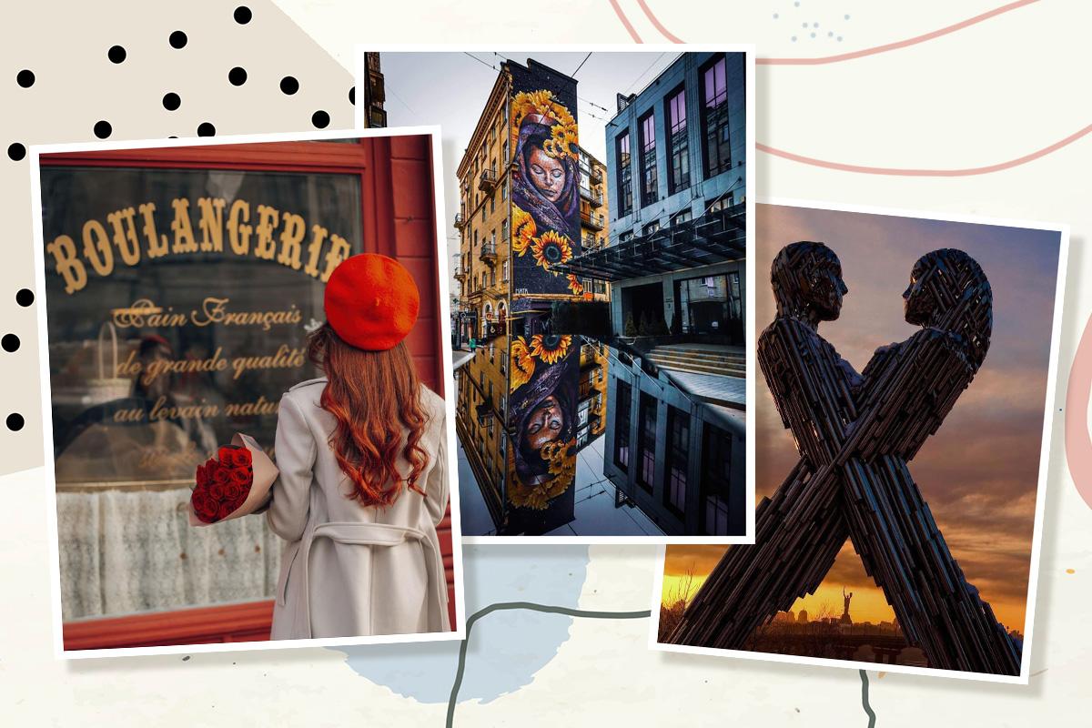 Инстаграмная столица: самые необычные места для фото в Киеве (часть 2)