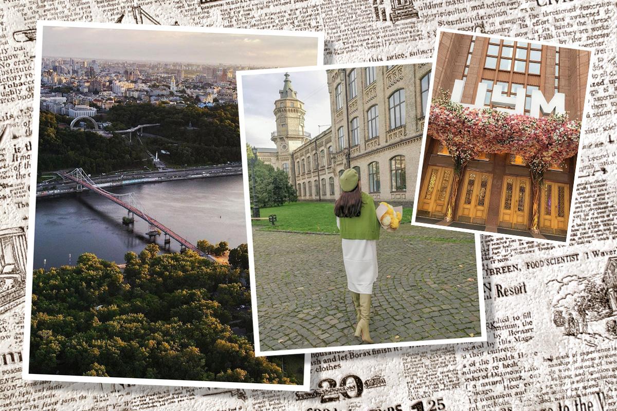 Инстаграмная столица: самые красивые места для фото в Киеве (часть 1)