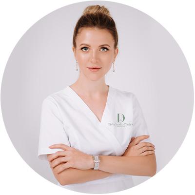 Дарина Тищенко