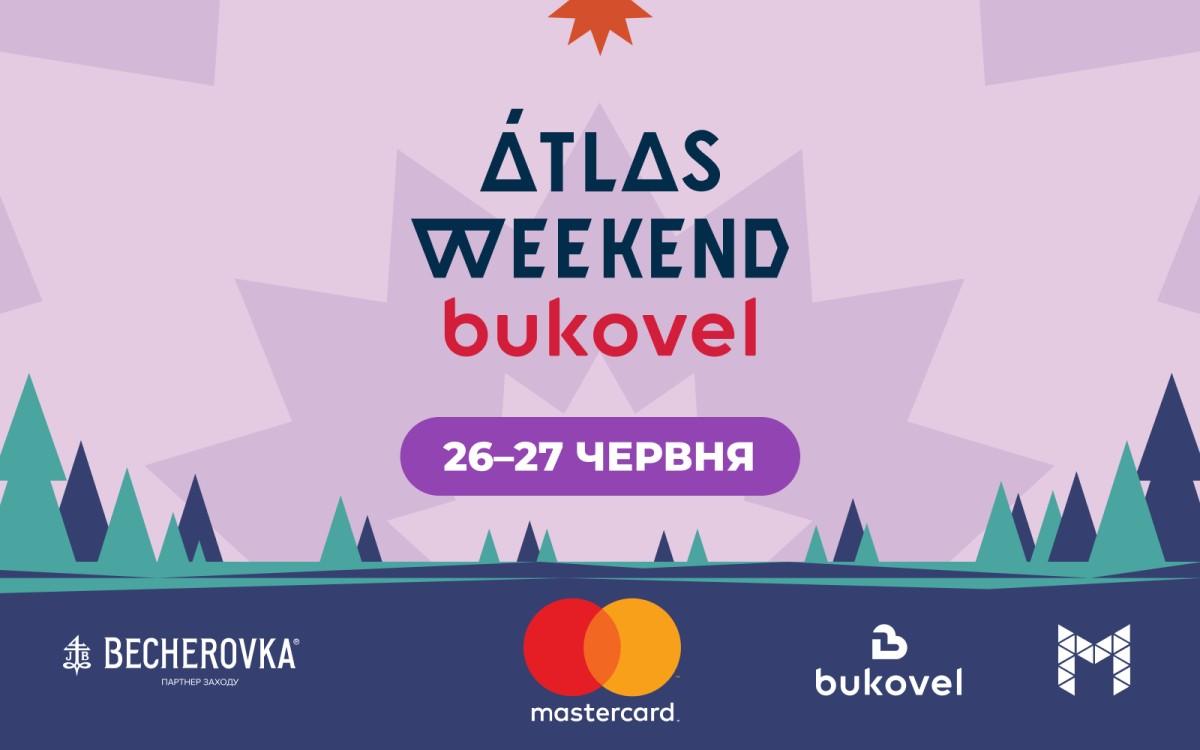 Atlas Weekend Bukovel: гори кличуть голосами улюблених артистів
