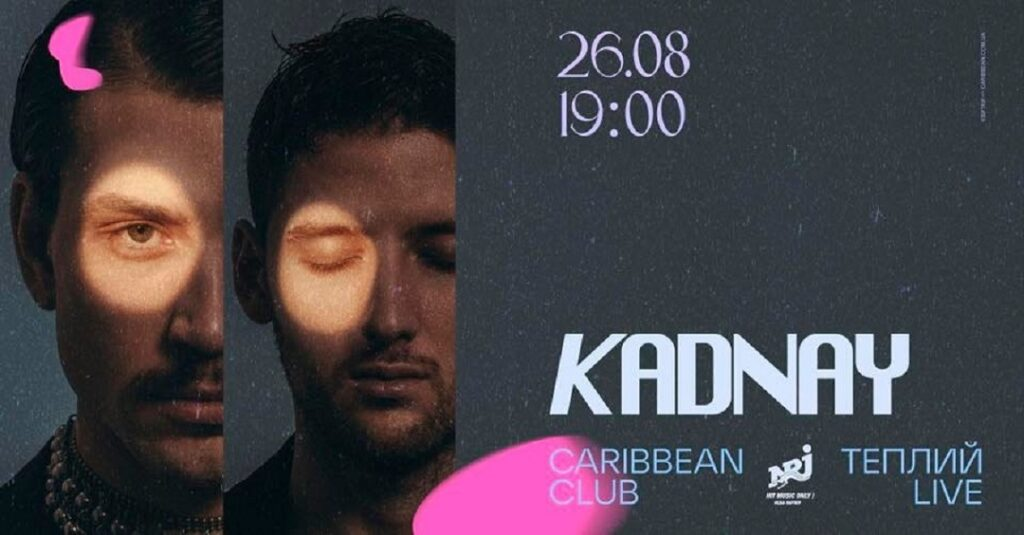 Концерт Kadnay